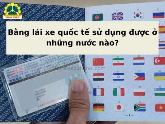 Bang-lai-xe-quoc-te-su-dung-duoc-o-nhung-nuoc-nao